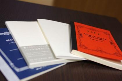 万年筆におすすめのノート