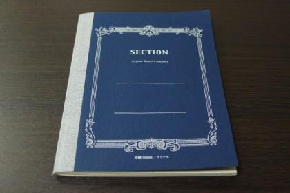 ツバメノート SECTION