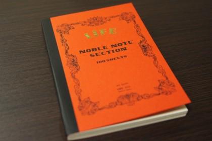 LIFEノート NOBLE NOTE
